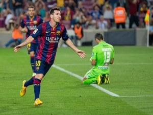Leo Messi. Photo by: L.F.Salas www.flickr.com
